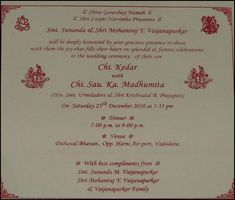 Indian Wedding Invitation Wording Template  Indian Wedding
