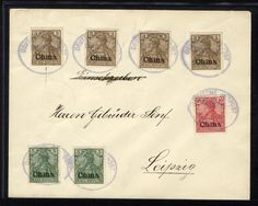 German sea mail YANGTSE line, without letters 1. 3. 05, steamer Sui-Tai, 7 tenuous strikes on philatel. Cover to Leipzig, study group for piece valuation always 250.-  Dealer Jennes and Klüttermann  Auction Minimum Bid: 500.00EUR
