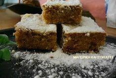 ΜΑΓΕΙΡΙΚΗ ΚΑΙ ΣΥΝΤΑΓΕΣ: Φανουρόπιτα η τέλεια !!! Sweet Recipes, Sweets, Desserts, Blog, Greek, Vans, Traditional, Tailgate Desserts, Deserts
