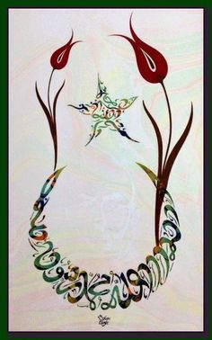 ÖZKAN .ELAGÖZ Writing Art, Sufi, Calligraphy Art, Islamic Art, Clay Art, Art Nouveau, Drawings, Pattern, Diy