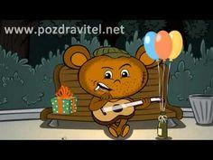 """Самая смешная и популярная музыкальная анимационная открытка на день рождения """"Блатной Чебурашка"""" - YouTube"""