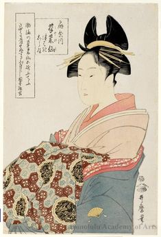 The Courtesan Miyahito of the Brothel House of Ogiya and Attendents Tsubaki and Shirabe