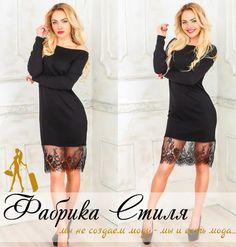 Платье из ангоры с кружевом | Модная одежда и обувь | ZARYNA.RU