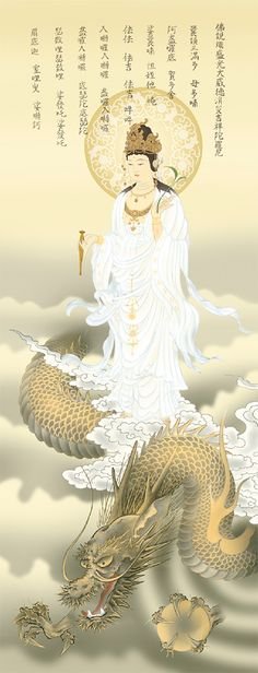 Quan Yin and dragon
