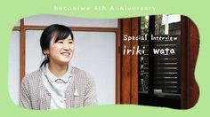 箱庭4周年スペシャルインタビュー木工作家 iriki wataさん