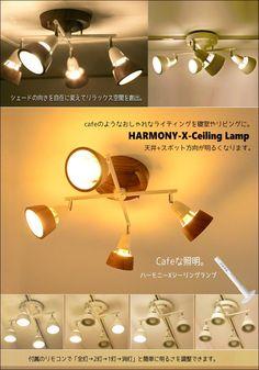 :送料無料!木目・単色から選べるXタイプシーリング/スポットライト4灯式(リモコン付き) - SELFISH +NET SHOP+   おしゃれな照明・天然木の家具・かわいい雑貨   セルフィッシュ Wall Lights, Ceiling Lights, Ceiling Lamp, Track Lighting, Home Decor, Appliques, Decoration Home, Room Decor, Ceiling Lamps