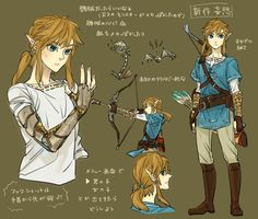 ZeldaU WiiU Link #WiiU 2015 - I am loving the new design that we were gifted with during E3 of Link for Zelda 2015. They better keep the ponytail. I swear they better.