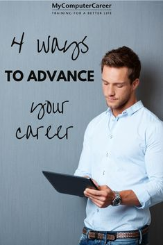 We have all thought about a new career from time to time. Is it time for you to make a career change? MyComputerCareer can help you with that change! Career Change, New Career, Business Advice, Career Advice, Job Search Tips, When You Love, Information Technology, Dream Job, Better Life