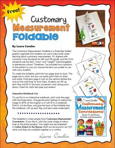 FREE Customary Measurement Foldable from Laura Candler's Teaching Resources on TpT (Aligned with CCSS 4.MD.1 and 5.MD.1)