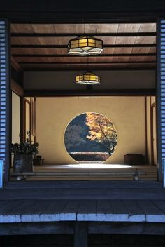 Bring Some Japanese Design Inspiration To Your Home. The clean, fresh aesthetic of Japanese interiors make for a stunning home, as these examples show.