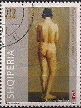 Stamp: Nude Painting by Abdurrahim Buza (Albania) (Acts in the visual Arts) Mi:AL 3388
