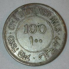 Description: Beautiful very fine or better silver coin dated 1927 from Palestine. This is a one hundred Mils coin depicting inscription with the word Palestine