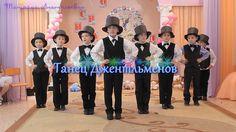 Танец Джентльменов. Выпуск 2016