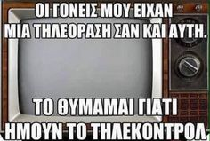 """It reads: """" My parents used to have a tv like this one. I remember because I was the remote control. Funny Greek Quotes, Funny Quotes, Greek Language, Funny Statuses, Funny Me, Funny Stuff, Sweet Memories, Kai, Picture Quotes"""