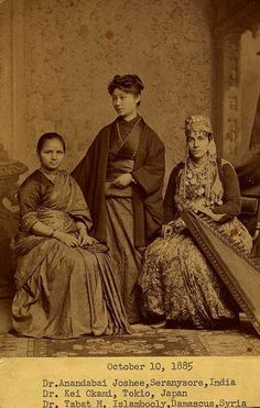 An Indian woman, a Japanese woman, and a Syrian woman, all training to be doctors at Women's Medical College of Philadelphia, 1885