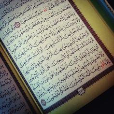 قرآن ♡