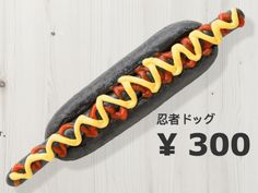Only in Japan... IKEA Ninja Hot Dog