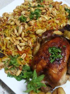 المندي مع الدجاج الريحة خرافية زاكي Middle Eastern Recipes Chicken Recipes Desi Food