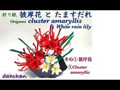 Rain Lily, Origami Flowers, Diy And Crafts, Handmade, Youtube, Paper Engineering, Paper Flowers, Manualidades, Hand Made