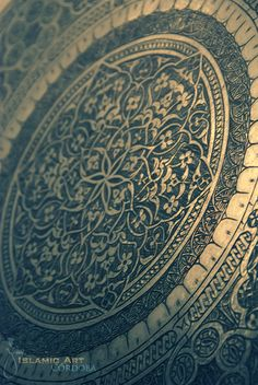 /Islamic_Art_by_ValenciaDesign.jpg