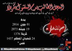 ALAJAL ALAJAL AL-TALIB BADAM UL MAQTOOL BE-KARBALA AJTF _ Wednesday 01-June-2016 19-Jaith-2073 Karbala-1376 24-Shaban-ul-Mauzam-1437 Nehs