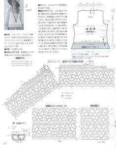 【Lily手工】--1522--芷若--2015欧编新款罩衫 - Lily - Lily的手工编织天地