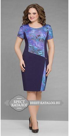 Платье Nadin                                                                                                                                                                                 Mais