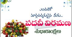 Whats App Sharing True Relationship Quotes in Telugu-Whats app DP Images with Relationship quotes | JNANA KADALI.COM |Telugu Quotes|English quotes|Hindi quotes|Tamil quotes|Dharmasandehalu| Happy Retirement Messages, Retirement Wishes Quotes, Happy Marriage Day Wishes, Telugu Inspirational Quotes, Good Morning Inspirational Quotes, Good Morning Quotes, Hindi Quotes, Always Quotes, Wish Quotes