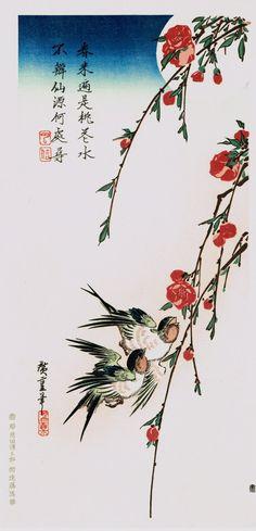 Japanese Ukiyo-e Woodblock print Ando by UkiyoeCosmosPlus on Etsy