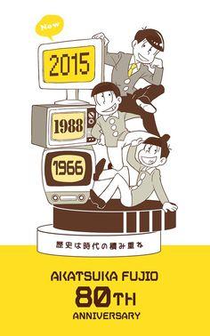 おそ松さん Osomatsu-san 赤塚不二夫生誕80周年