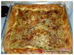 Greek Language, Savory Tart, Greek Recipes, Meatloaf, Lasagna, Pizza, Bread, Baking, Ethnic Recipes