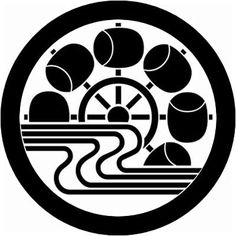 丸に水車に水・丸に槌車に水・丸に柄杓車に水- 家紋の図鑑 9,000・家紋検索結果 -