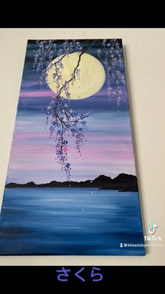 Simple Canvas Paintings, Small Canvas Art, Diy Canvas Art, Easy Nature Paintings, Simple Oil Painting, Acrylic Painting Canvas, Canvas Painting Tutorials, Painting Tricks, Acrylic Painting Inspiration