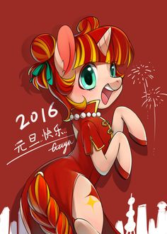 HAPPY NEW YEAR 2016 by ciciya9318.deviantart.com on @DeviantArt