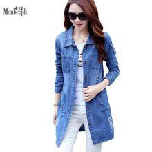 2017 Autumn Fashion Women Jacket Plus Size S-5XL Long Cotton Denim Blouses Long Sleeve Shirts Tops Jeans Jacket Casual Clothing(China (Mainland))