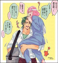 Manga Bl, Manga Anime, Anime Guys, Otaku, Manhwa, Fandoms, Shounen Ai, Anime Ships, Haikyuu Anime