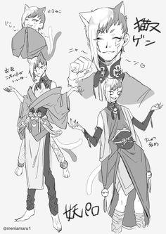 Anime Manga, Anime Guys, Anime Art, Stone World, Cool Artwork, Anime Characters, Concept Art, Fanart, Character Design