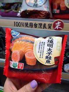 7-11 明太子 mentaiko in Japanese was my favorite filling for onigiri :)