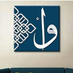 "Elif & Vav kanvas tablo"" > #elif #canvas #like #kufi #lifeisgood #mim #ask #muslim #muslim #likeforfollow #hatsanati #calligraphy #like4like #eliflammim #turkey #arabicart #istanbul #sanat #vav #calligraphyart #hijabfashion #home #ottoman #homedecor#followme #forlike4 #calligraphy #islam #lam http://turkrazzi.com/ipost/1520389725516928058/?code=BUZgmZllxQ6"