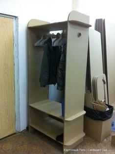 Cardboard wardrobe