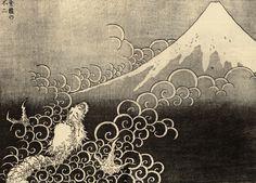 magictransistor: Katsushika Hokusai (葛飾 北斎), Dragon ascending Mount Fuji, c. 1835.