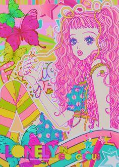 Miwako Sakurada version 2 by akumaLoveSongs on DeviantArt Japanese Aesthetic, Aesthetic Anime, Aesthetic Art, Yazawa Ai, Paradise Kiss, Arte Sketchbook, Kawaii Art, Wall Collage, Cute Cartoon