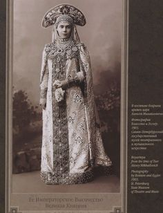 """Grand Duke Alexander Mikhailovich wrote about the dress pictured: """"Ksenia [his spouse — RBTH] was dressed as a boyar's wife, her costume was richly decorated and sparkling with jewels that suited her well... / Grand Duchess Ksenia Alexandrovna."""