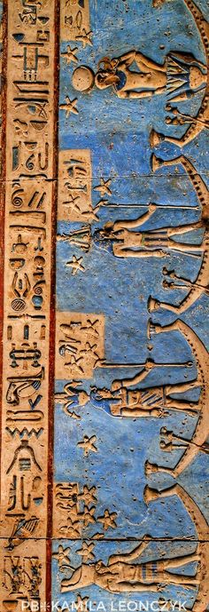 Dendera Temple complex (Ancient Egyptian: Iunet or Tantere; the 19th-century English spelling in most sources, including Belzoni, was Tentyra) is located about 2.5 kilometres (1.6 mi) south-east of Dendera, Egypt. It is one of the best-preserved temple complexes in Egypt. The area was used as the sixth Nomeof Upper Egypt, south of Abydos