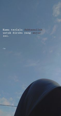 View Quotes, Sunset Quotes, Quotes Galau, Savage Quotes, Self Reminder, Daily Quotes, Islamic Quotes, Cute Couples, Qoutes