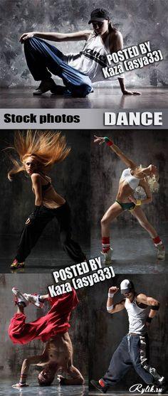 Девушки и парни в движении - Танцующие люди