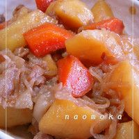 Niku jaga, Japanese meat and potatoes.