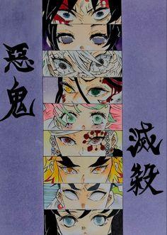 Manga Anime, Anime Demon, Otaku Anime, Anime Art, Anime Eyes, Japon Illustration, Image Manga, Anime Kunst, Manga Covers