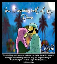 Islam is the way of life Muslim Couple Quotes, Cute Muslim Couples, Muslim Quotes, Islamic Images, Islamic Pictures, Islam Marriage, Islamic Cartoon, Muslim Family, Love In Islam