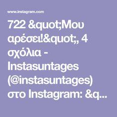 """722 """"Μου αρέσει!"""", 4 σχόλια - Instasuntages (@instasuntages) στο Instagram: """"Οι πιο νόστιμοι Πατατοκεφτέδες, όσοι δεν τους φτιάξατε πρέπει οπωσδήποτε να τους δοκιμάσετε ❣️…"""" Instagram, Cake, Kuchen, Torte, Cookies, Cheeseburger Paradise Pie, Tart, Pastries"""